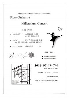 flute orchestra 2016 summer